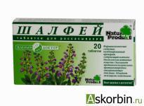таблетки шалфей зеленый доктор инструкция - фото 10